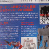 Teaser Images of MP-12 Masterpiece Sideswipe revealed, along with upcoming Arms Micron figures