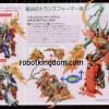 Transformers pics from Dengeki Hobby – August issue
