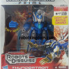 Transformers Prime Wave 4 Powerizers Thundertron and Ultra Magnus in package pics
