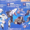 Japanese Hobby November issue scans show new Transformers Arms Micron and United EX figures